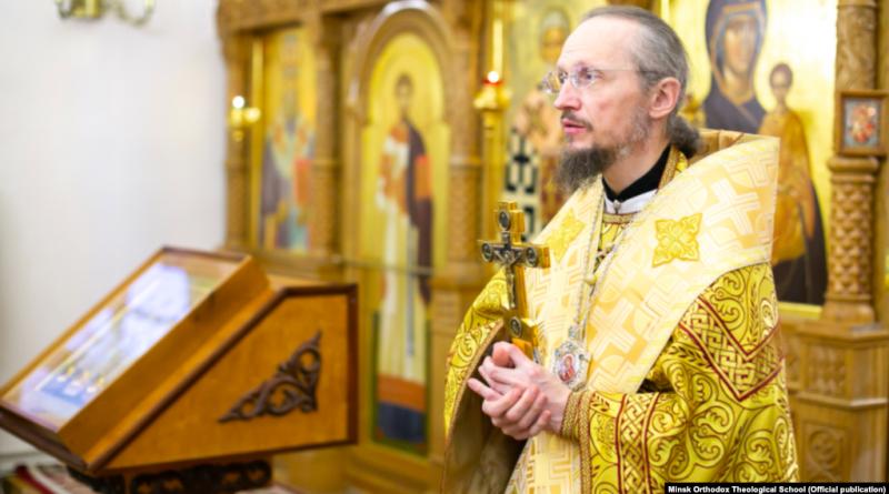 Minsk Orthodox Theological School