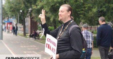 Священник Владимир Дробышевский