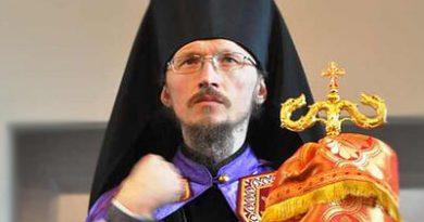 митрополит Вениамин (Тупеко)