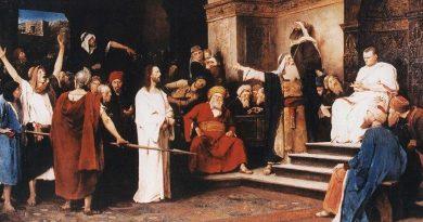 Суд у Пилата