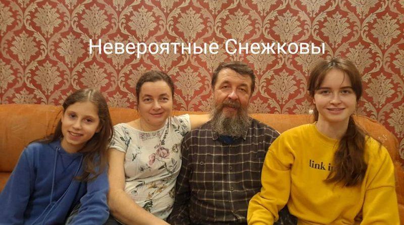 Семья староверов из Гомеля смогла воссоединиться после преследований