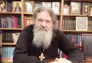 Сотрудник Свято-Елисаветинского монастыря комментирует слова протоиерея Андрея Лемешонка о том, что «врагов Отечества любить нельзя»