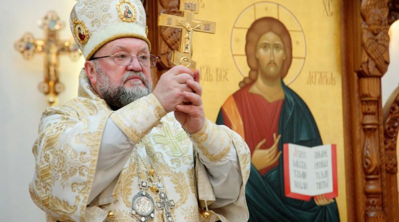 Statement of the Christian Vision Group on the Forcible Dismissal of Archbishop Artemy from Governance of the Hrodna Diocese